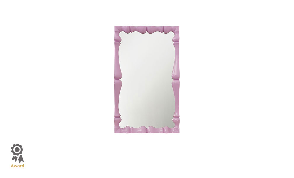 Louis Rectangular Mirror
